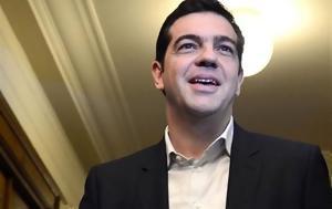 Τσίπρας, Ούτε, ΔΝΤ, tsipras, oute, dnt
