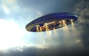 Κυνηγός UFO, Google Earth, kynigos UFO, Google Earth