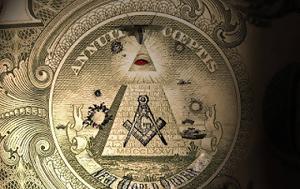 Προκαλεί, Υψηλόβαθμο, Illuminati, prokalei, ypsilovathmo, Illuminati