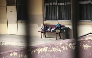 Εκρηξη, 26ου Σχολείου Λάρισας, ekrixi, 26ou scholeiou larisas