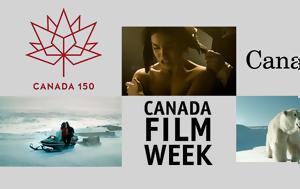 Εβδομάδα Καναδικού Κινηματογράφου, Αθήνα, evdomada kanadikou kinimatografou, athina