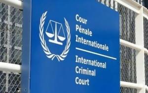 Έρχεται, Χάγης - Μαζική, Διεθνές Ποινικό Δικαστήριο, erchetai, chagis - maziki, diethnes poiniko dikastirio
