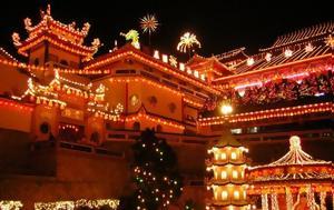 28 Ιανουαρίου 2017, Lunar New Year – Κινέζικη Πρωτοχρονιά, 28 ianouariou 2017, Lunar New Year – kineziki protochronia