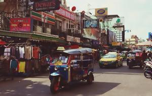10 Λόγοι, Bangkok, 10 logoi, Bangkok