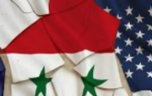 ΦΙΑΣΚΟ, ΗΠΑ, ΣΥΡΙΑ, fiasko, ipa, syria