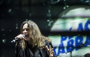 Έφυγε, Τζεφ Νίκολς, Black Sabbath -, Ozzy Osbourne [photos], efyge, tzef nikols, Black Sabbath -, Ozzy Osbourne [photos]