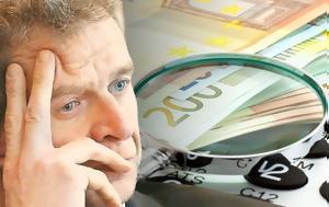 H απόρρητη έκθεση του δντ για την ελληνική οικονομία