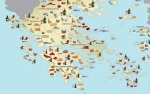 ΑΥΤΟΣ, Ελλάδας, - Όλα, Δείτε, avtos, elladas, - ola, deite