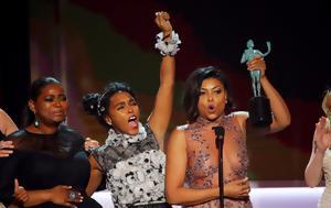 Χόλιγουντ, Τραμπ, SAG Awards, choligount, trab, SAG Awards