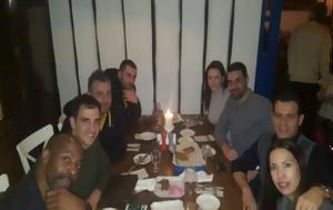 Δείπνο, Ιτούδη-Παπαθεοδώρου, deipno, itoudi-papatheodorou