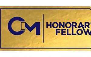 Ανακήρυξη Honorary Fellows, 2017, CIM, anakiryxi Honorary Fellows, 2017, CIM