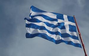 Ελλάδα, Δείτε, 2019, ellada, deite, 2019