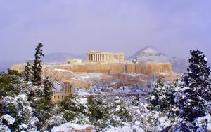 Μαύρη, DIW, Οικονομικός, Ελλάδα, mavri, DIW, oikonomikos, ellada