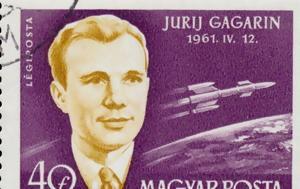 NASA, … Γκαγκάριν, NASA, … gkagkarin