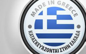 Προϊόντα, Greece, proionta, Greece