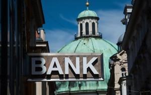 Γιατί οι αναλυτές αναβαθμίζουν τις προοπτικές των ευρωπαϊκών τραπεζών