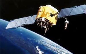 Εθνικού Κέντρου Διαστημικών Εφαρμογών, ethnikou kentrou diastimikon efarmogon
