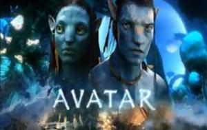 Τέσσερα, Avatar, Τζέιμς Κάμερον, tessera, Avatar, tzeims kameron