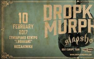 Dropkick Murphys, Θεσσαλονίκη, Συν Κέντρο Ι, Βελλίδης, Dropkick Murphys, thessaloniki, syn kentro i, vellidis