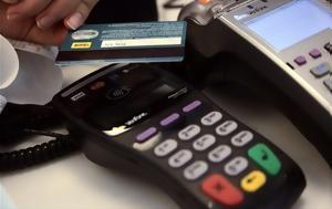 1000€, -transactions, POS