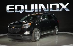 GMC Terrain, Chevrolet Equinox, Μεξικό, GMC Terrain, Chevrolet Equinox, mexiko