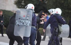 Ένταση, ΑΕΚ, ΜΑΤ, Σύνταγμα, Μονή Εσφιγμένου, entasi, aek, mat, syntagma, moni esfigmenou