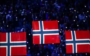 Δείτε, Νορβηγία, 1 200, deite, norvigia, 1 200