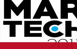 MarTech 2017, Διεθνείς Ομιλίες, Martech Λονδίνου, MarTech 2017, diethneis omilies, Martech londinou