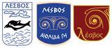 Λέσβος, Προσκόπων,lesvos, proskopon