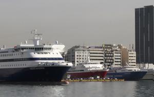 8ο Ετήσιο Capital Link Greek Shipping Forum, 8o etisio Capital Link Greek Shipping Forum