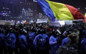 Πολιτική, Ρουμανία, politiki, roumania