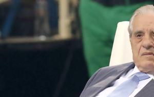 Δημήτρη Γιαννακόπουλου, Παύλο [εικόνα], dimitri giannakopoulou, pavlo [eikona]