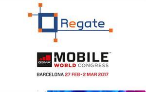 Development Team, REGATE, Mobile World Congress 2017