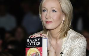 Οπαδοί, Τραμπ, Χάρι Πότερ, Rowling, opadoi, trab, chari poter, Rowling