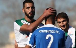 Τριανταφυλλόπουλος, triantafyllopoulos