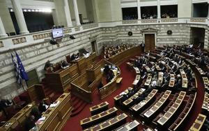 Βουλή, Κρατικό Πιστοποιητικό Γλωσσομάθειας, vouli, kratiko pistopoiitiko glossomatheias