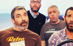 Ποιος, Ράδιο Αρβύλα, poios, radio arvyla