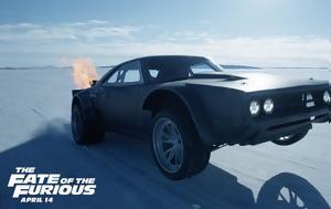 Νέο, Fast, Furious 8, neo, Fast, Furious 8