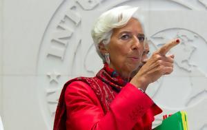 Ολοκληρώθηκε, ΔΝΤ, oloklirothike, dnt