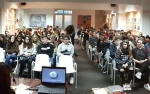Learning Business, Επαγγελματικός, Learning Business, epangelmatikos
