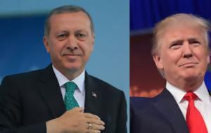 Επίθεση Ερντογάν, Τραμπ, epithesi erntogan, trab