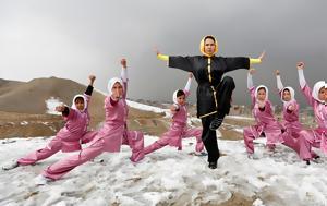 Αφγανιστάν, afganistan