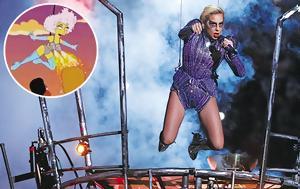 Διαστημική Lady Gaga, diastimiki Lady Gaga