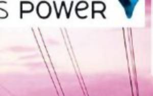 Τρεις, Energa, treis, Energa