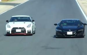 Honda NSX Vs Nissan GT-R, Tsukuba
