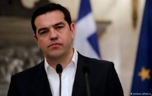 Μέτρα, Αλέξη Τσίπρα, metra, alexi tsipra