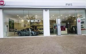 Έναρξη, Fiat Chrysler Automobiles Greece, FMS, enarxi, Fiat Chrysler Automobiles Greece, FMS