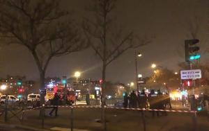 Έκρηξη, Παρισιού, ekrixi, parisiou