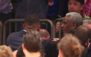 Συνελήφθη, Θρύλος, Knicks Charles Oakley, synelifthi, thrylos, Knicks Charles Oakley