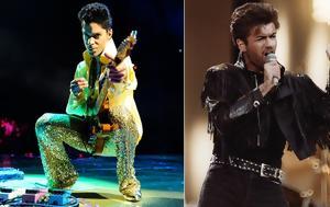 Αφιερωμένα, Prince, Michael, Grammys 2017, afieromena, Prince, Michael, Grammys 2017